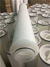HC8400FKP8H固安县晴空滤芯厂供应颇尔除菌水滤芯