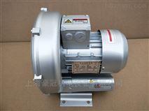 小型高壓鼓風機/增氧漩渦氣泵