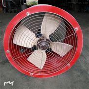 FT35-11-2.8-廠家直銷正和玻璃鋼軸流通風機