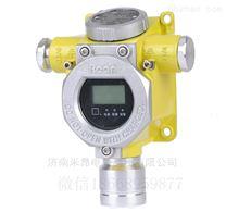 氧氣站氧濃度報警器 氧氣泄漏自動報警裝置