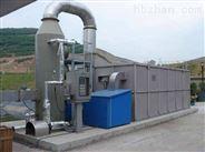 电镀厂专用废气处理设备