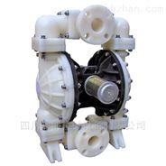DK-15气动隔膜泵