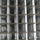 镀锌低碳钢网片