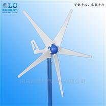 南京欧陆LB系列200W轻型风力发电机