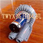 TWYX-24DC-1500直流调速高压鼓风机