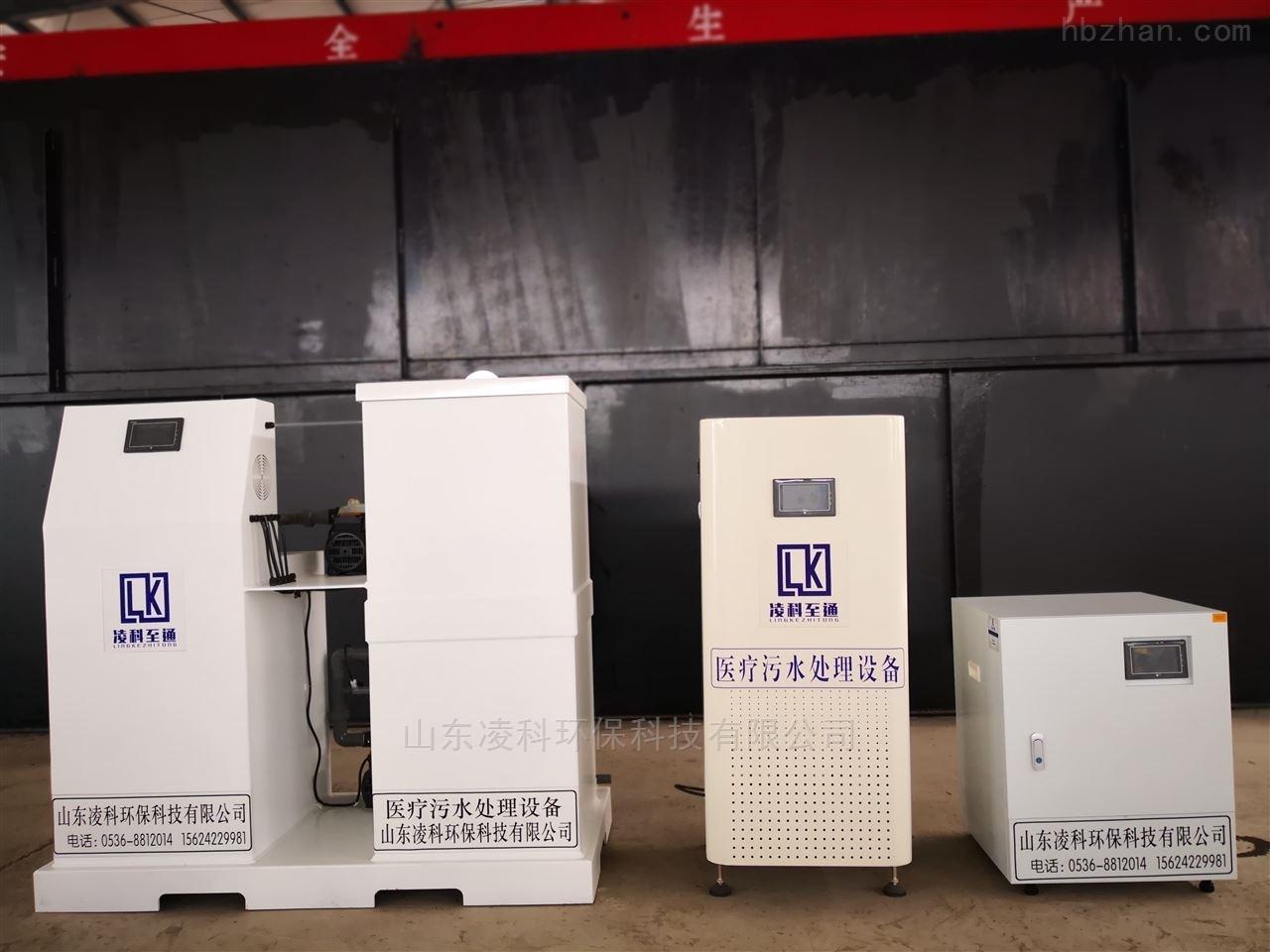 江西牙科污水处理设备供应商