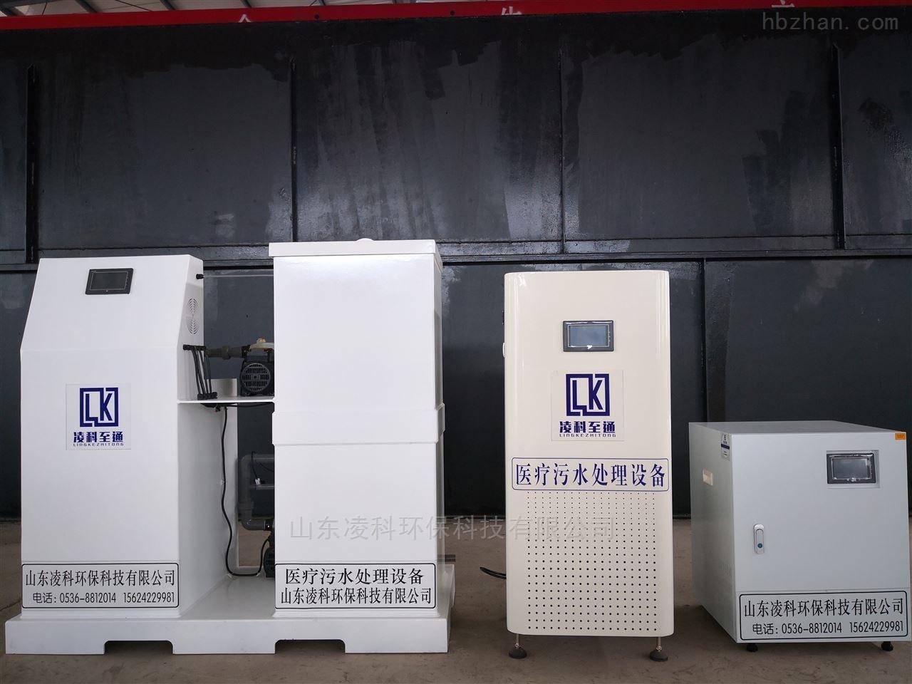 湖南口腔污水处理设备供应商