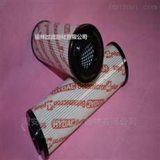 0250DN010BN3HC贺德克0250DN010BN3HC液压滤芯