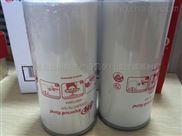 英格索兰42848317空气过滤器滤芯生产厂家
