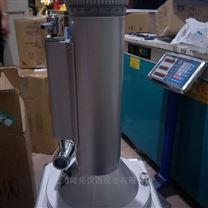 YJB-2500补偿式微压计使用说明书