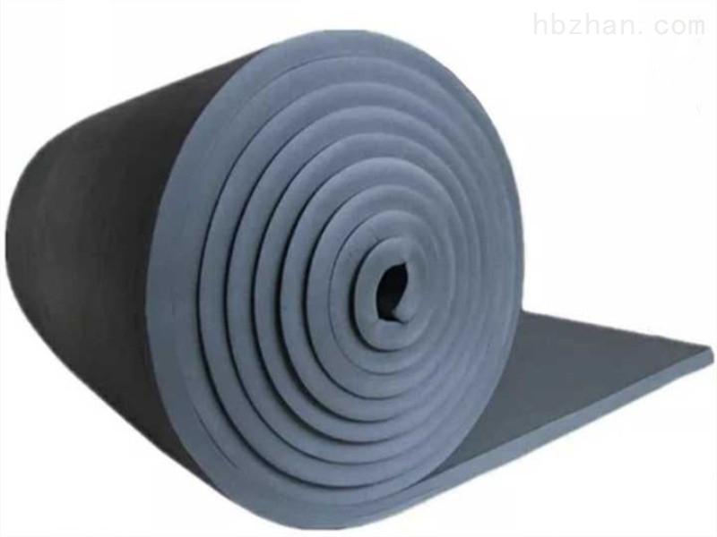 低价供应B2级橡塑保温板生产厂家经销商