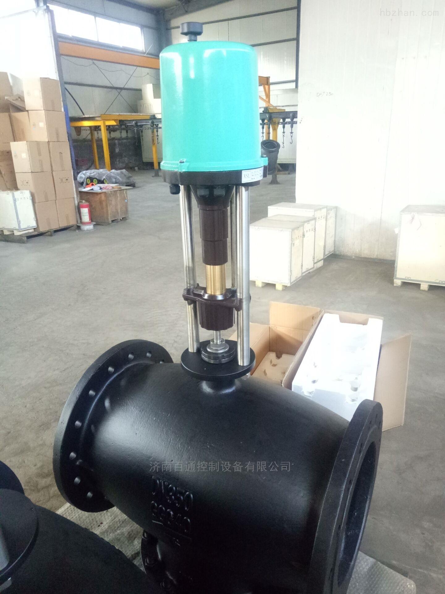 VVQT45.350  电动调节阀  电动蒸汽阀