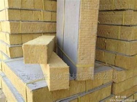 双面水泥复合岩棉板多少钱