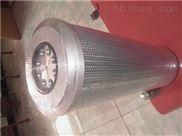 钢电厂黎明TLX235B回油滤芯