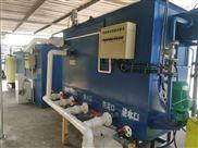 衡水洗涤厂污水处理一体化设备