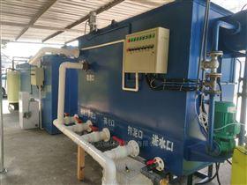 RC-大型水洗厂废水处理设备型号/处理方法