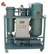 透平油脱水滤油机