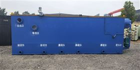 唐山洗涤厂污水处理一体化设备