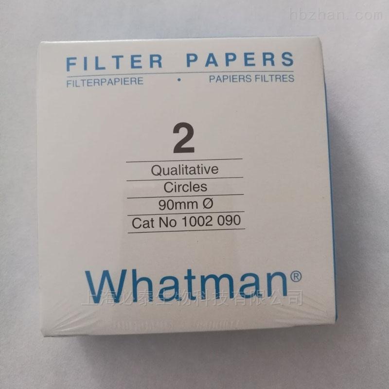 whatman2号滤纸 1002-090 中速定性滤纸