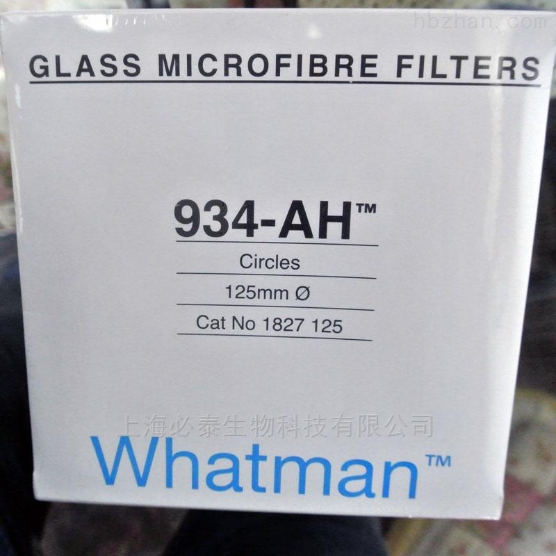 Whatman 沃特曼 玻璃微纤维滤纸 Grade 934-AH