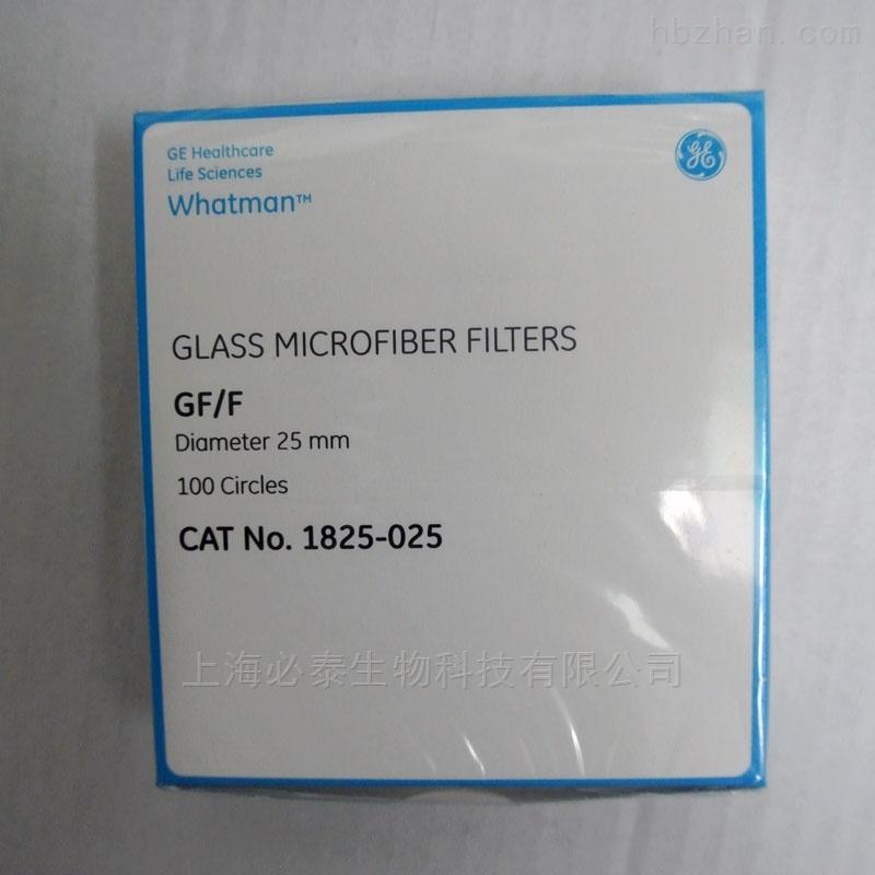 Whatman 沃特曼 无黏合剂玻璃微纤维滤纸 Grade GF/F