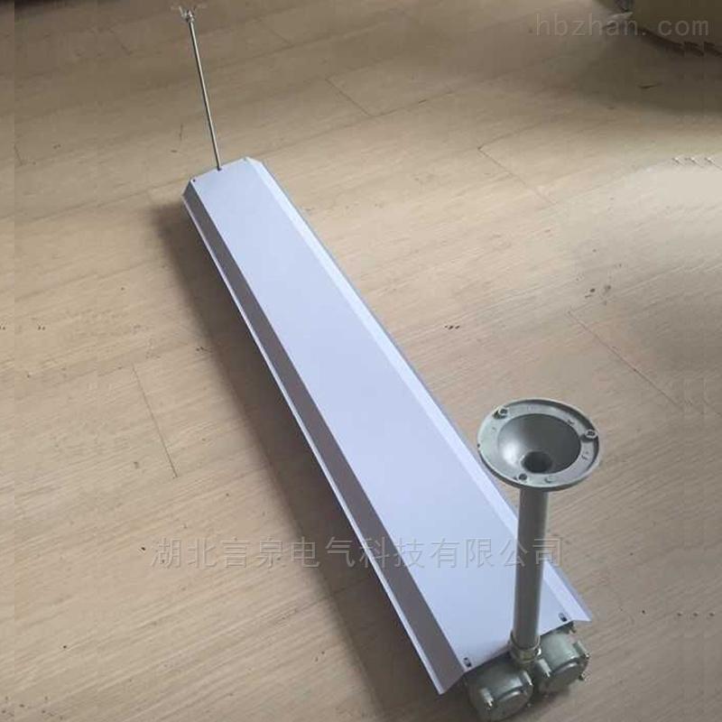 CRBPY-2*18W隔离型防爆荧光灯LED双管吸顶