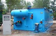 造纸废水处理装置