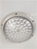 BZD126-50W免維護節能型防爆燈