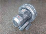 水處理專用高壓風機