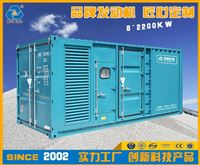 640KW静音式发电机厂家