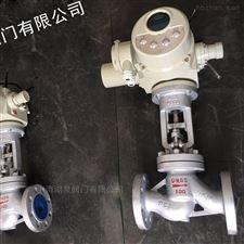 MJ941H-16C-DN100矿用防爆型电动法兰截止阀