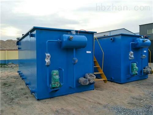 达州小型污水处理设备价格