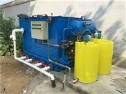 莆田工業汙水處理一體機