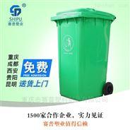 貴陽240升塑料垃圾桶批發價格