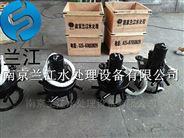 QXB1.5离心式曝气机厂家