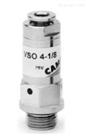 VSC 522-1/2高稳定性CAMOZZI康茂盛VSO 4-1/8快速排气阀