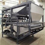 中型污泥脱水压滤机生产厂家