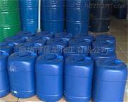 緩蝕阻垢劑廠家 價格價格下調
