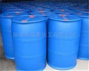 緩蝕阻垢劑廠家 價格優惠價格
