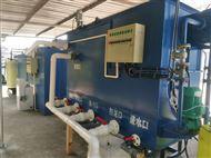 屠宰廢水處置案例100t/d