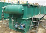 重金屬廢水處理設備廠家