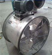 外置T35-11型軸流通風機