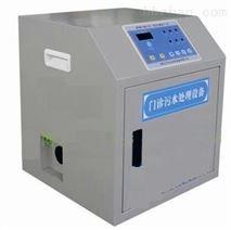牙科水處理臭氧發生器