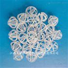 Ф25PP塑料环保球 哈凯登填料