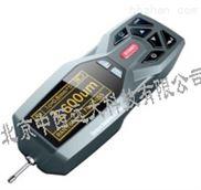 中西厂家便携式表面粗糙度仪库号:M380150