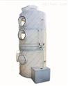 PP喷淋塔  环保设备废气处理净化塔 旋流塔