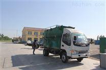 宁夏农村一体化污水处理平流式溶气气浮机