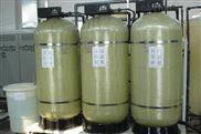 软化水设备活性碳过滤器