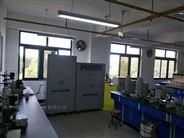 香格里拉学校实验室污水废水处理设备