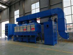 ZX-FQ-19北京催化燃烧设备厂家环保设备VOCs废气治理